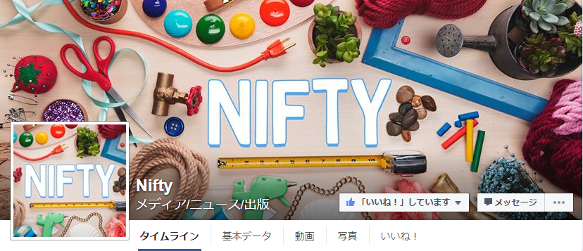Nifty_